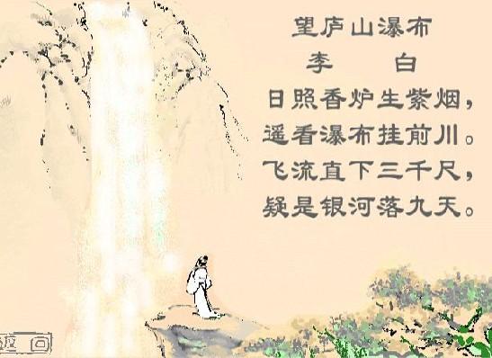 有关于李白的诗_关于看到瀑布的诗李白写的-