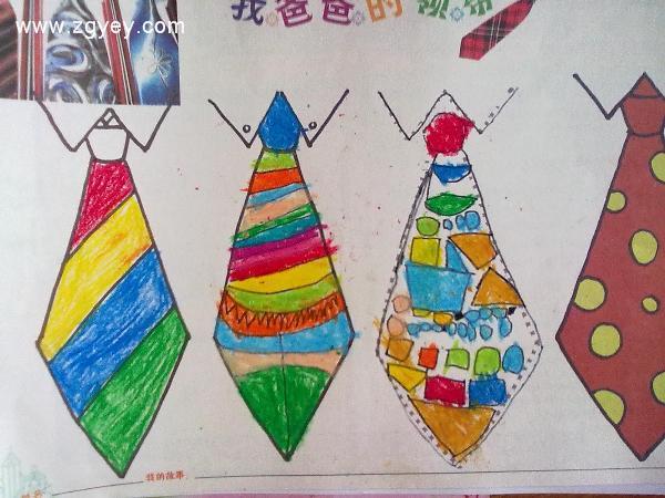 幼儿园边框装饰图片_幼儿园手工墙面边框_幼儿园走