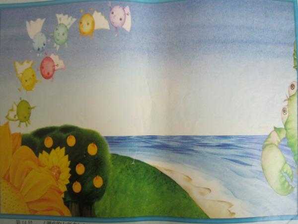 幼儿画画大海里的螃蟹