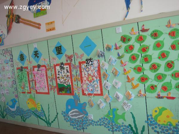我班的主题墙