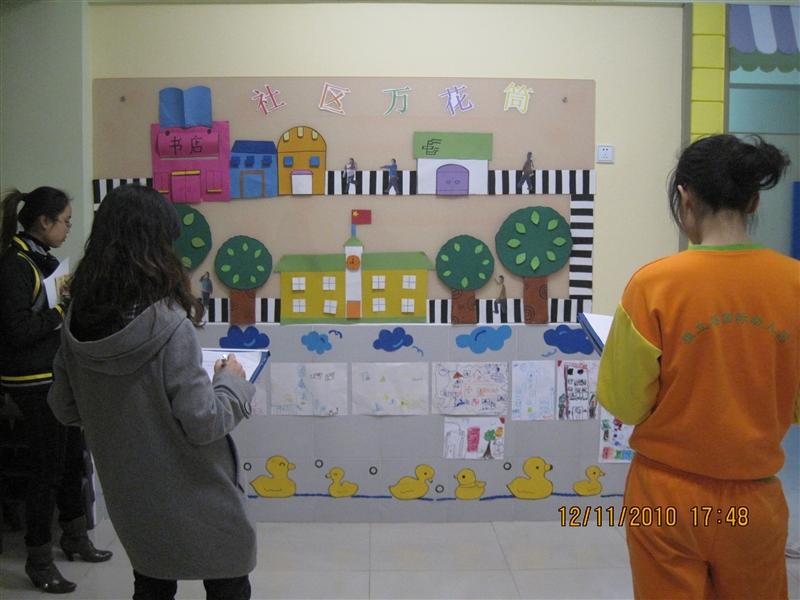 """幼儿园环境是幼儿园主题课程的一部分,是幼儿教育的重要资源,在幼儿园的教育活动中,环境作为一种""""隐性课程"""",在开发幼儿智力,促进幼儿个性方面,越来越引起人们的重视,环境创设已逐渐成为幼儿园工作的热点。在主题课程的实施过程中,全体教师越来越深刻领悟到:环境作为一项重要的教育资源,它时刻影响着幼儿的身心发展,社会化发展以及个性发展。因此,幼儿园环境对幼儿园的日常教育活动起着重要作用。为进一步深入""""环境育人""""的理念,丰富幼儿园的教育内涵,雅立福国际幼儿园于近日开展了"""