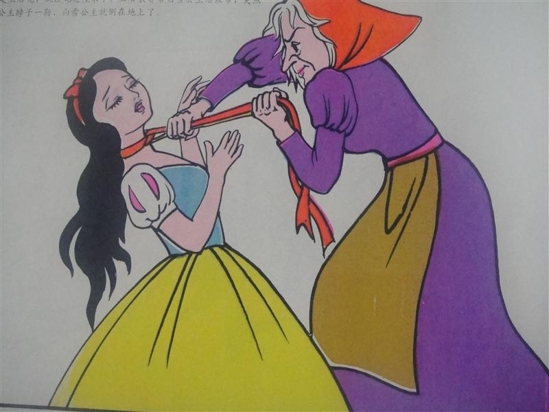 畫畫圖 公主 漂亮