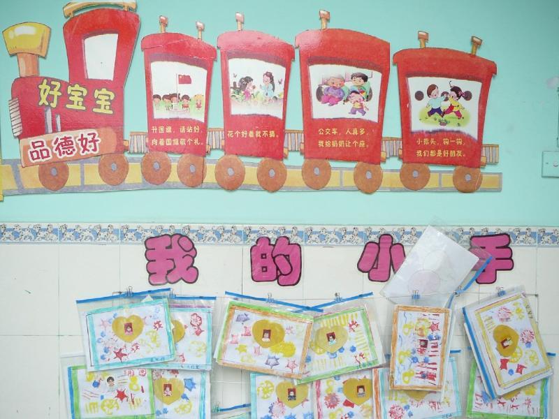 幼儿园节气表墙布置图片