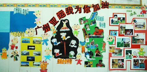 优秀的幼儿园教案 幼儿园大班亲子游戏教案:瓶子游戏 大班公开课优秀