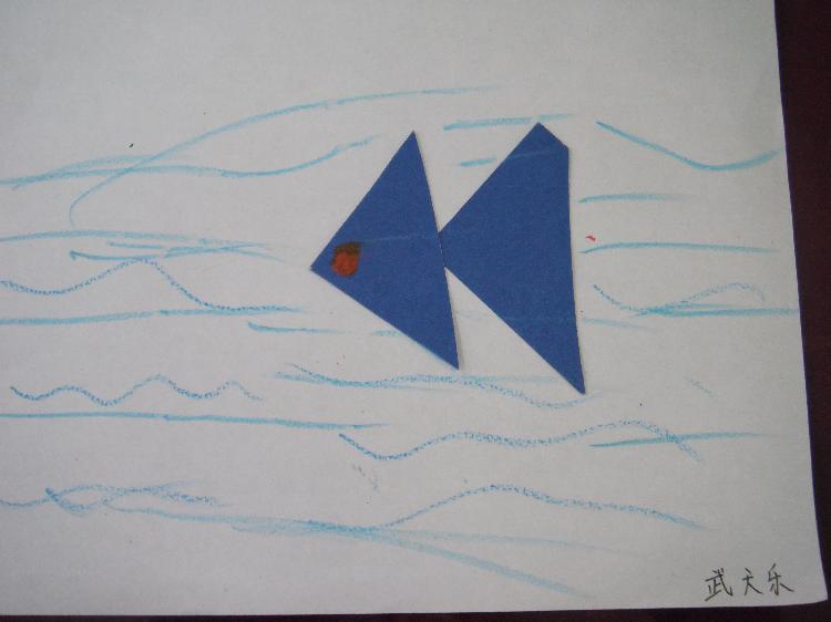 三角形,变变变,变成小鱼水中游