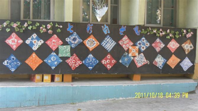 开展美术教研活动《扎染》-文船幼儿园