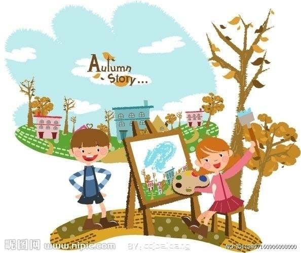 """现组织小班,中班,大班幼儿前往 """" 广州动物园 """" 进行秋游."""
