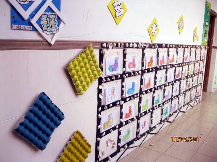 大亚湾区海贝贝双语艺术幼儿园
