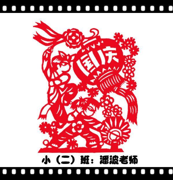 幼儿园庆国庆系列活动