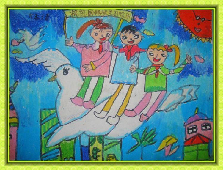 为祖国祝福!——仙女镇中心幼儿园庆国庆系列活动