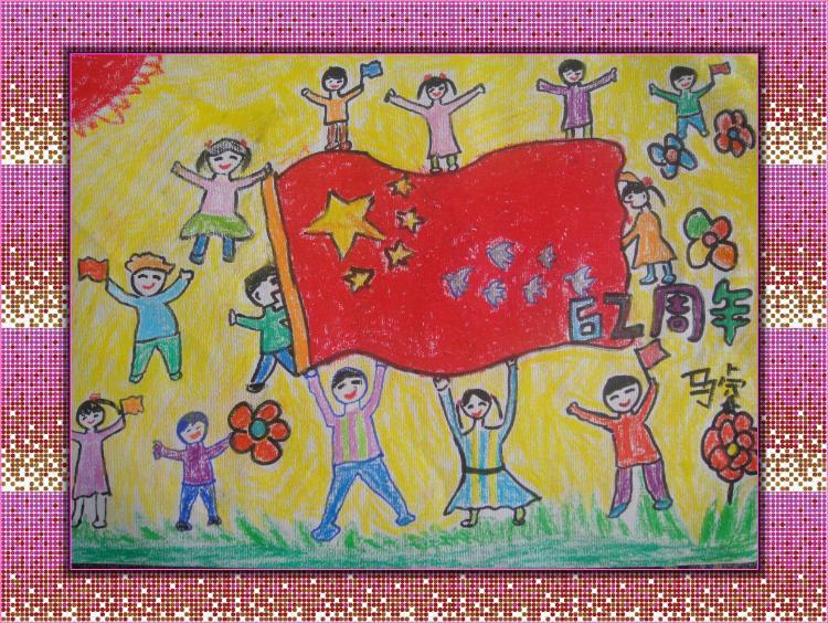 画画画画中国梦