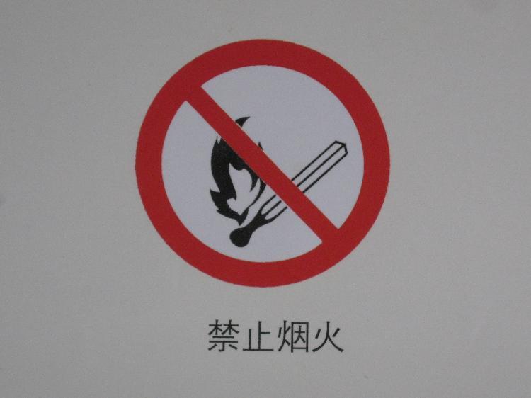 检查消防器材.排查了各楼层,厨房,幼儿卧室等灭火器材.图片