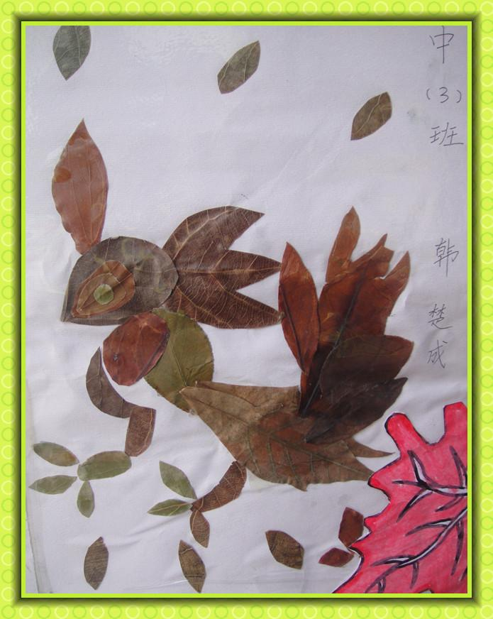 无限创意尽在此——记亲子树叶贴画作品精选