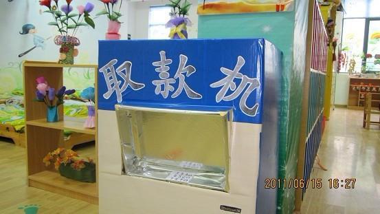 保定教师又获奖了-芜湖市长江幼儿园