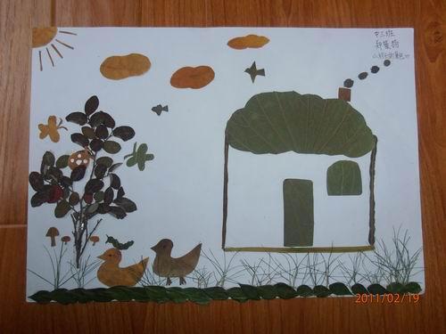 裕洲幼儿园亲子月系列活动报道之二——亲子树叶剪贴画比赛图片