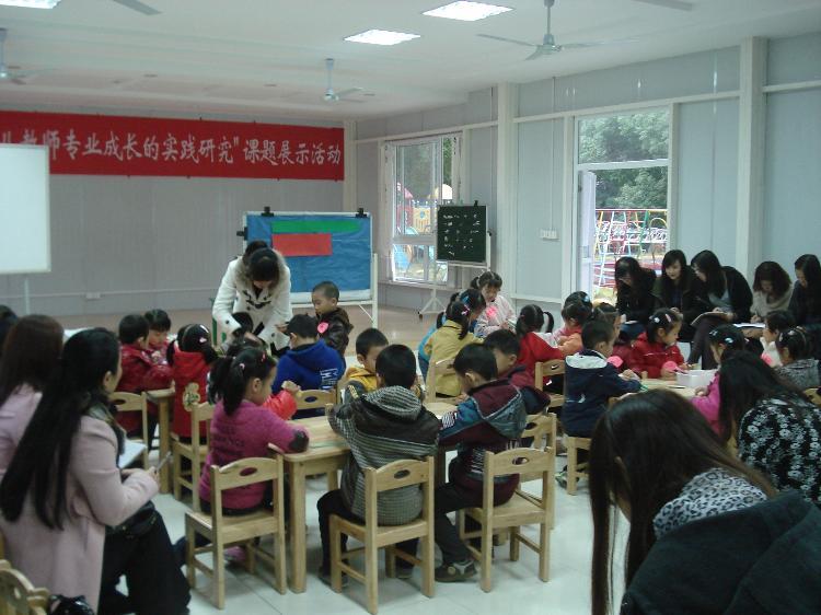 幼儿园承担苏州市级教学诊断课题的阶段展示活动!