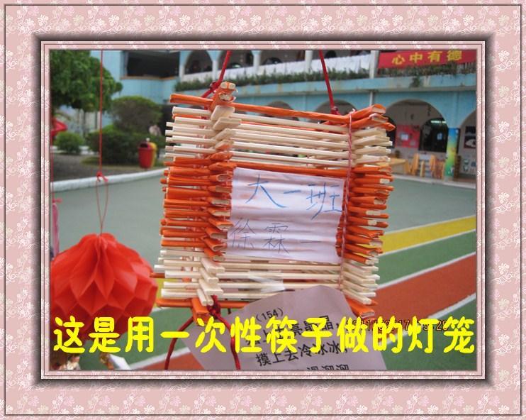 幼儿幼儿园手工灯笼步骤红包袋