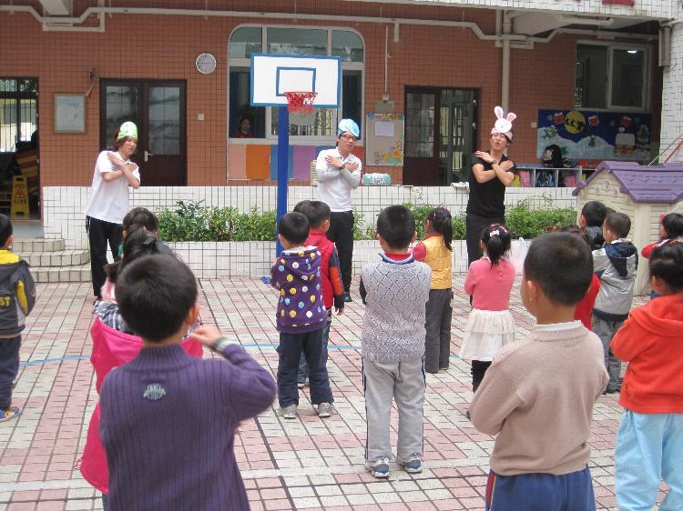 班的孩子一起做动物模仿操