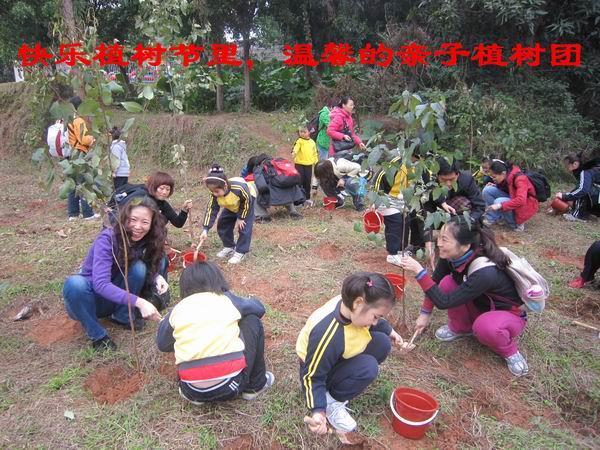 广州市越秀区登峰幼儿园