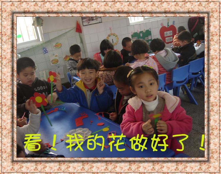 幼儿园三八节日活动工作总结