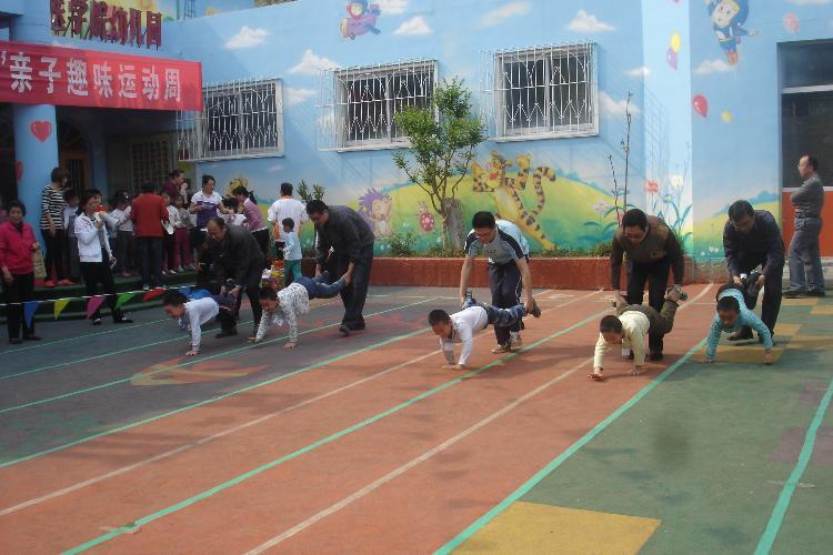 大班春季趣味运动会-泰山医学院幼儿园