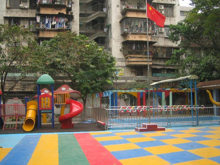 园所简介 广州市华艺幼儿园