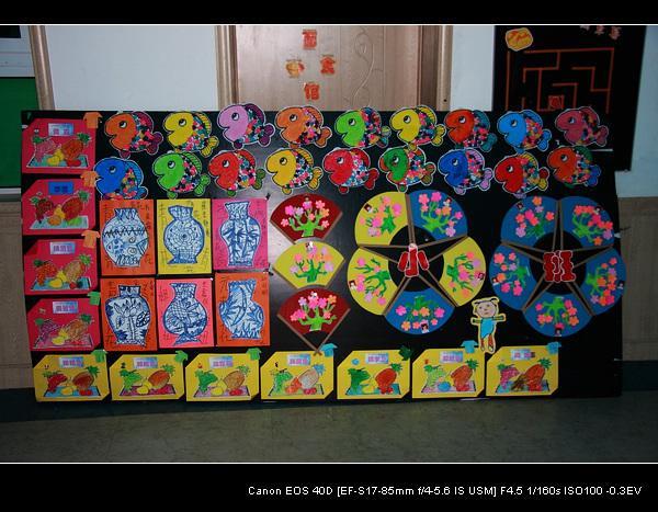 儿童画大全快乐的六一内容儿童画大全快乐的六一  8k纸六一儿童节手