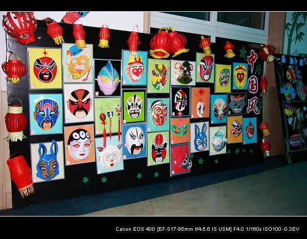 幼儿园六一画展-太原市育英幼儿园