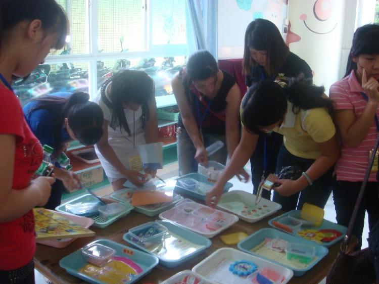 数学区域活动材料制作经验交流活动-中山市菊城幼儿园