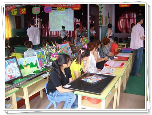 桦南县幼儿园教师素养大赛成果展示暨总结表彰大会