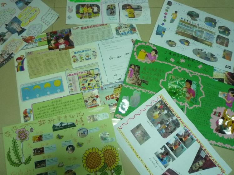 精彩的手抄报(6.28)-广州市海珠区东晓维多利亚幼儿园