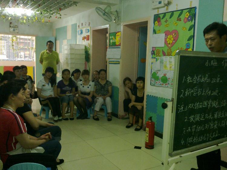 安全知识讲座-重庆渝中爱幼幼儿园