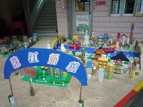开展幼儿园结构游戏的评比活动