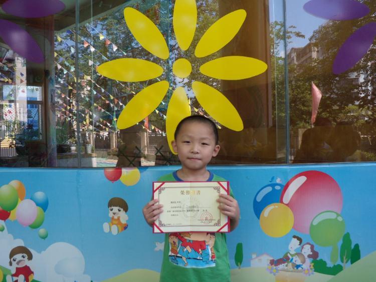 幼儿绘画作品比赛喜报-普宁市早慧实验幼儿园