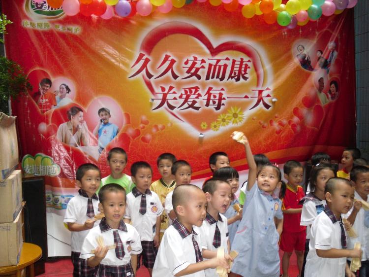 """""""携手共庆重阳节""""活动,在2011年9月29日上午组织大班的孩子给越秀区"""