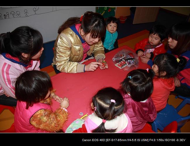 幼儿幼儿园手工制作烟花