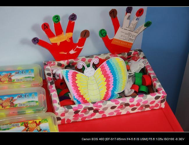 快乐的幼儿园(1.12)图片
