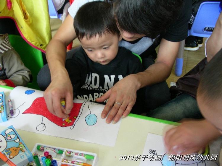 """10月中旬,在我们明珠幼儿园举行的""""祖国在我心中""""大手牵小手亲"""