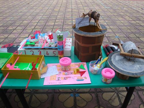 """""""巧手制作 科学育人""""——幼儿园举办第二届自制玩教具"""
