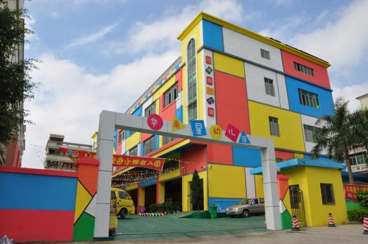 幼儿小手工幼儿园寝室装饰图片-幼儿园玻璃窗装饰图片设图片图片