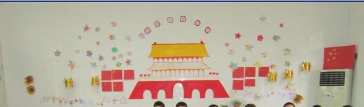 我们的主题墙(一)-定远县粮食局幼儿园