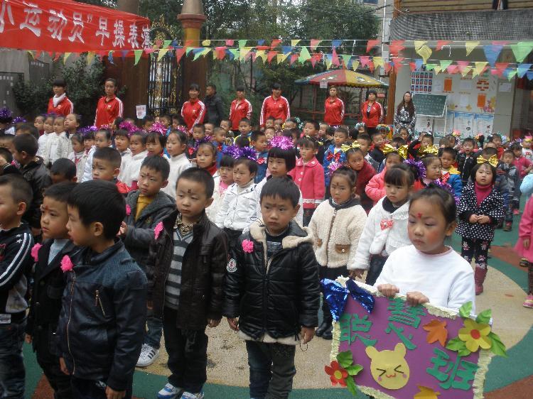 幼儿园是一片沃土,美丽的花朵在这里成长,快乐的
