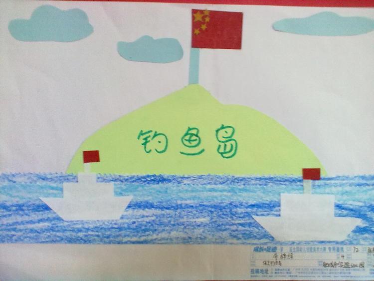 实验幼儿园开展幼儿创意美术作品展示活动