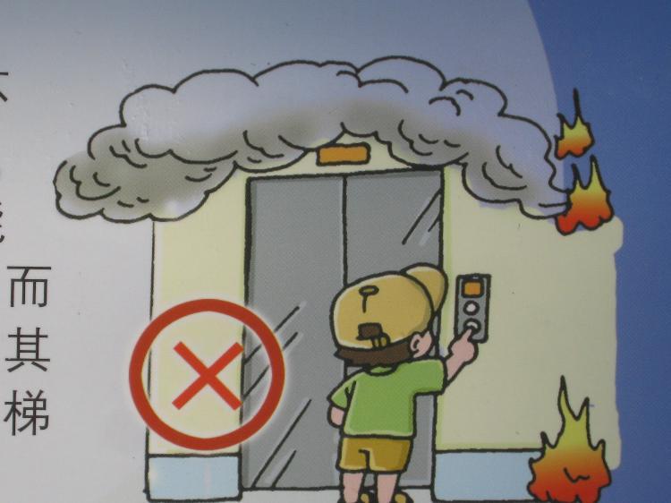 消防着火简笔画