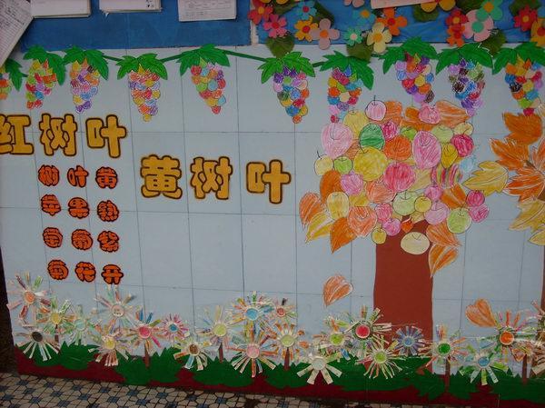 幼儿园小班建构区步骤图