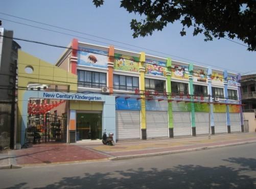 荆州市新世纪浅水湾幼儿园