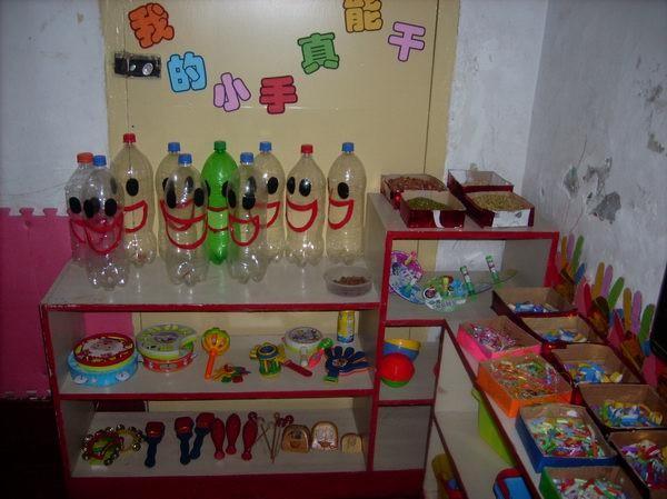 【区角布置】这样的幼儿园美工室,构建区,科探区,益智图片