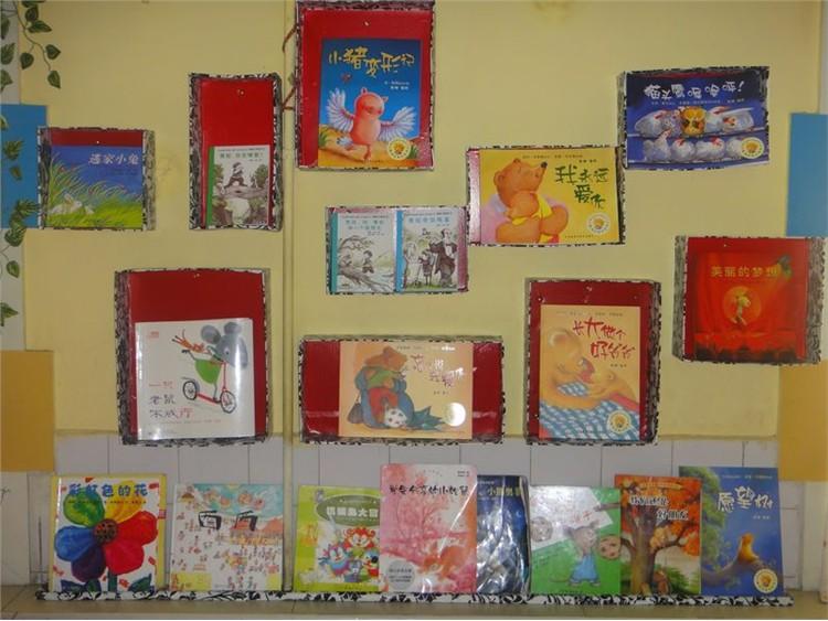 四年级一班和二班的图书角里有相同数量的书.如果从一