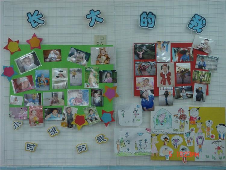 班级主题墙饰-南通市太阳花幼儿园