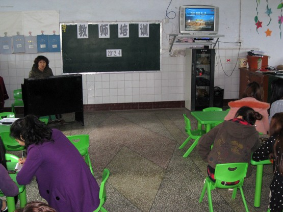 岳溪中心幼儿园成功举行教师培训活动
